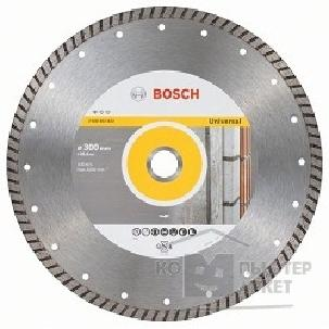 Bosch Bosch 2608603822 Алмазный диск Standard for Universal Turbo 300-25.4
