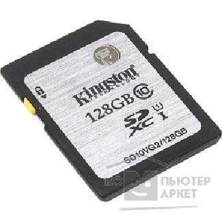 Карта памяти  Kingston SecureDigital 128Gb  SD10VG2/ 128GB