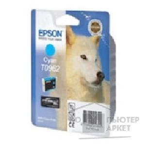 ��������� ��������� Epson C13T09624010  �������� ��� R2880 Cyan  cons ink