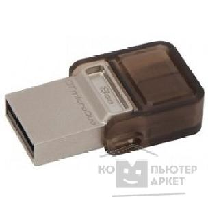 Носитель информации Kingston USB Drive 8Gb DTDUO/ 8GB