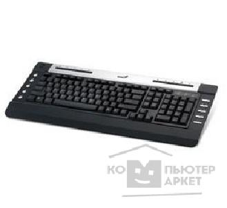 Клавиатура Genius Keyboard  Slim Star KB 250 PS/ 2 Multimedia, 23 дополнит. клавиш, black/ silver