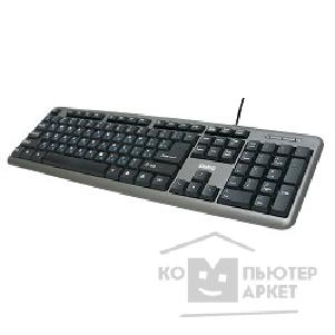 Клавиатура Dialog KS-020U GRAY/ Black - USB