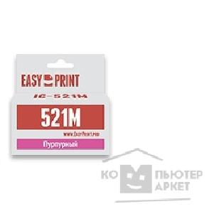 Картридж Easyprint IC-CLI521M для Canon PIXMA iP: 3600/ 4600/ 4600x