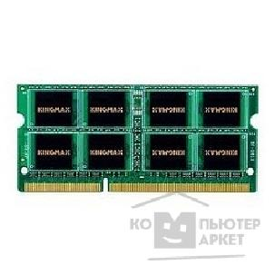 ������ ������ Kingmax DDR3 SODIMM 2GB FSGE83F PC3-12800, 1600MHz, 1.35V