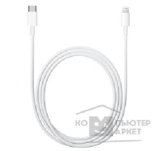 Аксессуар Apple MKQ42ZM/ A  Lightning to USB-C Cable 2m