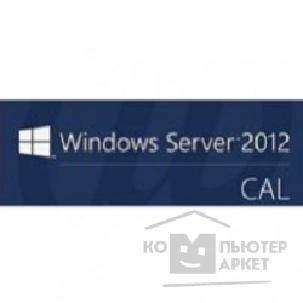 Программное обеспечение Microsoft R18-04238 Windows Server CAL 2012 Russian MLP 5 User CAL