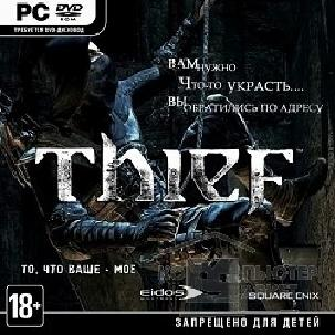 ���� Thief. ������� ������ PC-DVD Jewel