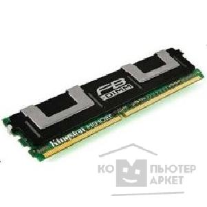 Модуль памяти Kingston DDR-II-FB 2GB PC2-6400 800MHz [KVR800D2D4F5/ 2G] Fully Buffered