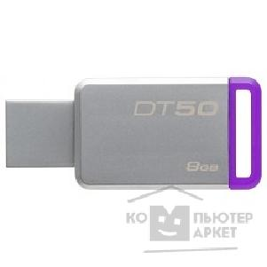 Носитель информации Kingston USB Drive 8Gb DT50/ 8GB