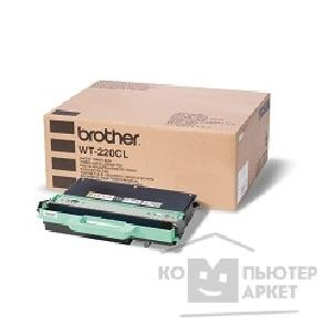 Расходные материалы Brother  WT-220CL Контейнер для отработанного тонера