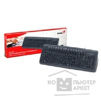 Клавиатура Genius Keyboard  KB-M220 USB, 12 горячих клавишей, black, Colour box