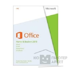 Программное обеспечение Microsoft 79G-03740 Office Home and Student 2013 32/ 64 Russian Only EM DVD No Skype