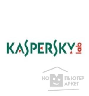 ПО Антивирусы Касперский (электронные ключи) Kaspersky KL1941RUCFR  Internet Security - Multi-Device Russian Edition. 3-Device 1 year Renewal Retail Pack