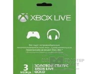 ���������� � ������� Microsoft ����� �������� Xbox Live 3 Month Gold Card 52K-00243