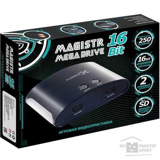 SEGA Magistr Mega Drive (250 встроенных игр, microSD) ConSkDn100  16 bit [MX250]/SEGA MX-250 ConSkDn100