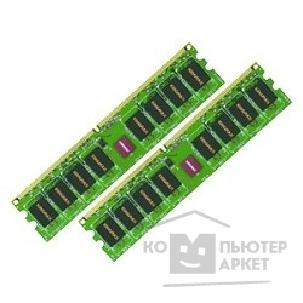 Модуль памяти Kingmax DDR-II 4GB PC2-8500 1066MHz Kit 2 x 2Gb
