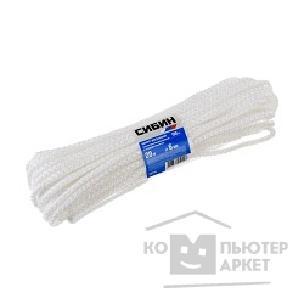 Шнур вязаный полипропиленовый СИБИН с сердечником, белый, длина 20 метров, диаметр 6 мм [50256]/СИБИН 50256 50256