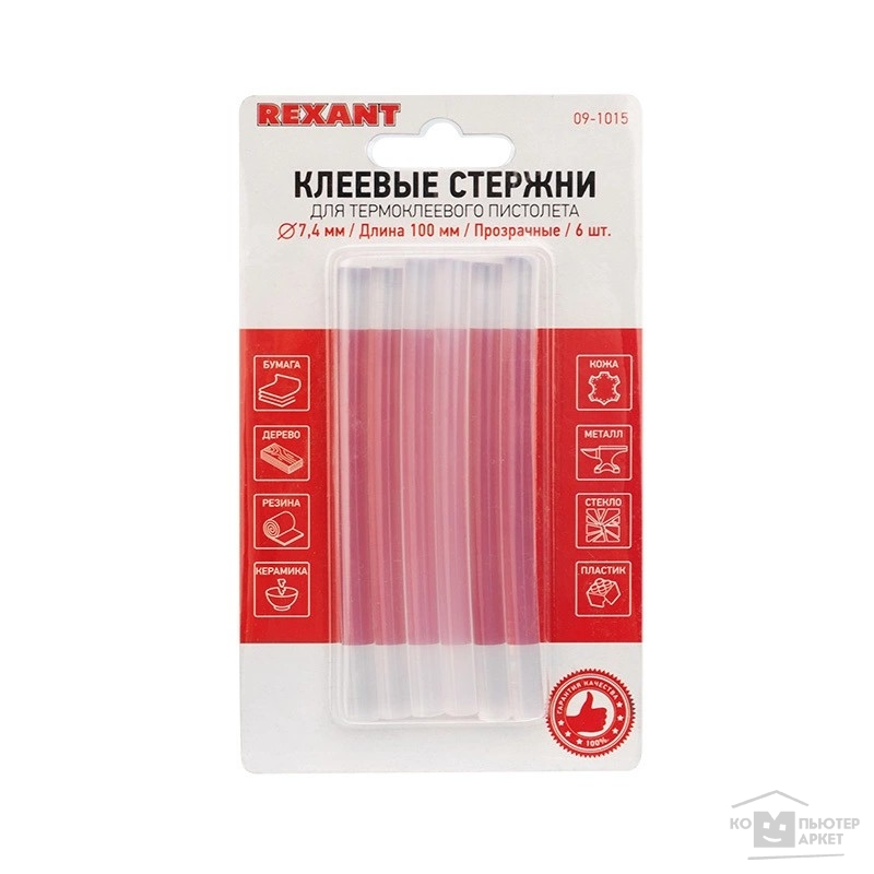 REXANT (09-1015) Клеевые стержни d=7,4 мм, L=100 мм, прозрачные (упак. 6 шт.) /REXANT 09-1015 09-1015