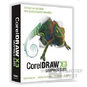 Программное обеспечение Corel CDGSX3RUSPCSPC DRAW Graphics Suite X3 Special Edition
