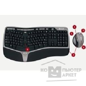 Клавиатура Microsoft Wireless Natural Ergonomic Desktop 7000 WTA-00018 RTL