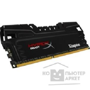Модуль памяти Kingston DDR3 DIMM 8GB PC3-19200 2400MHz Kit 2 x 4GB  HX324C11T3K2/ 8 HyperX CL11 XMP Beast Series