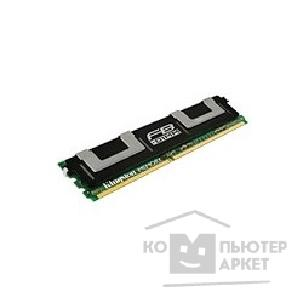 Модуль памяти Kingston DDR-II-FB 4GB PC2-5300 667MHz [KVR667D2D4F5/ 4GI] Fully Buffered