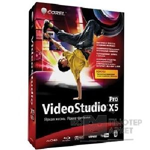 Программное обеспечение Corel VSPRX5RUMBEU VideoStudio Pro X5 Mini-Box Rus