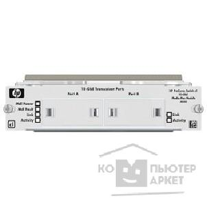 ������� ������������ Hp J8435A ������  ProCurve cl 10-GIG Media Flex Module