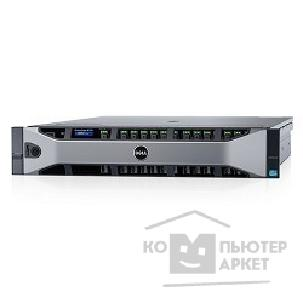 "Dell ������  PowerEdge R730 2xE5-2650v3 2x16Gb 2RRD x16 2.5"" RW H730 iD8En 1G 4P 2x1100W 3Y PNBD SD2x16G 210-ACXU-70"