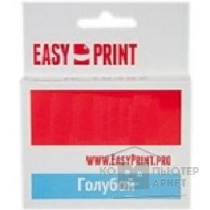 ��������� ��������� Easyprint 106R01631 �������� LX-6000C ��� Xerox Phaser 6000/ 6010N/ WorkCenter 6015 1000 ���. �������, � �����