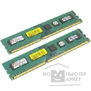 Модуль памяти Kingston DDR-III 2GB PC3-8500 1066MHz Kit 2 x 1GB  [KVR1066D3N7K2/ 2G]