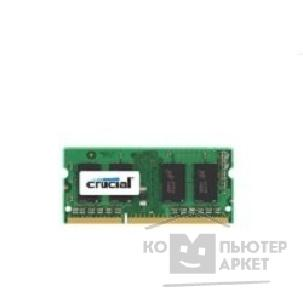 Модуль памяти Crucial DDR3-1333 2GB SO-DIMM [CT25664BC/ F1339]