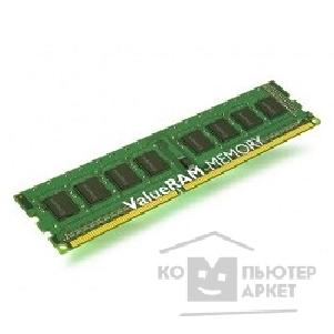 Модуль памяти Kingston DDR-III 2GB PC3-10600 1333MHz [KVR1333D3S8E9S/ 2G] ECC CL9 w/ TS