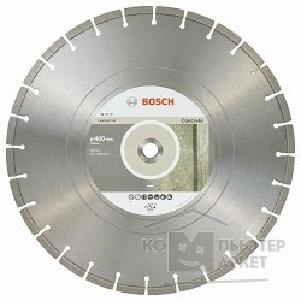 Bosch Bosch 2608603764 Алмазный диск Standard for Concrete400-20