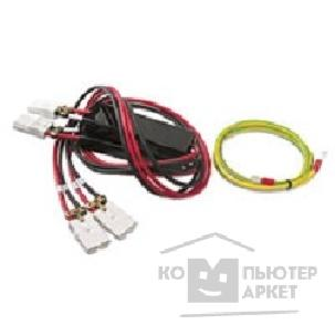 Аксессуары APC by Schneider Electric APC SURT008 APC Кабель APC Extension Cable 15ft for 192VDC External Battery Packs
