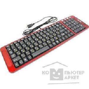 Клавиатура Dialog Katana KK-03U RED Multimedia, USB