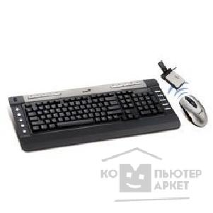 Клавиатура Genius Keyboard  Slim Star R610