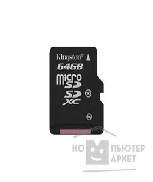 Карта памяти  Kingston Micro SecureDigital 64Gb  SDCX10V/ 64GB SDXC Class 10