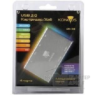 Устройство считывания Konoos USB 3.0 Card reader  UK-38 SD/ SDHC/ MMC/ MS/ microSD/ TF/ M2