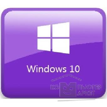 Программное обеспечение Microsoft FQC-09118  Windows 10 Professional Russian 32/ 64-bit Russia Only USB