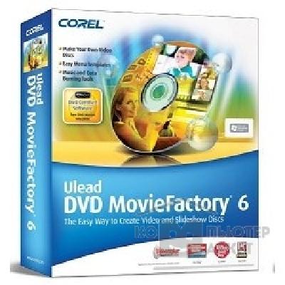 Программное обеспечение Corel DMF6IEPC DVD MovieFactory 6 ENG