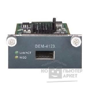 ������� ������������ D-Link DEM-412X PROJ 10 Gigabit Ethernet Module with 1 XFP, compatible with DGS-3610-xx series Gigabit switches without transiver