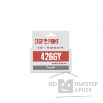 Картридж Easyprint IC-CLI426GY для Canon PIXMA : 4840/ 4940 / 5140