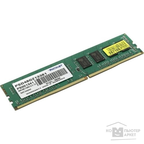 Модуль памяти Patriot DDR4 DIMM 8GB PSD48G213381