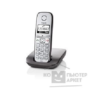 Gigaset Радиотелефон GS E310, Light gray