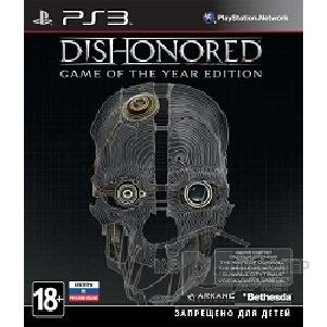 ���� Dishonored: Game of the Year Edition ������� ��������