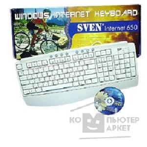 ���������� Sven Keyboard  Internet 650, USB