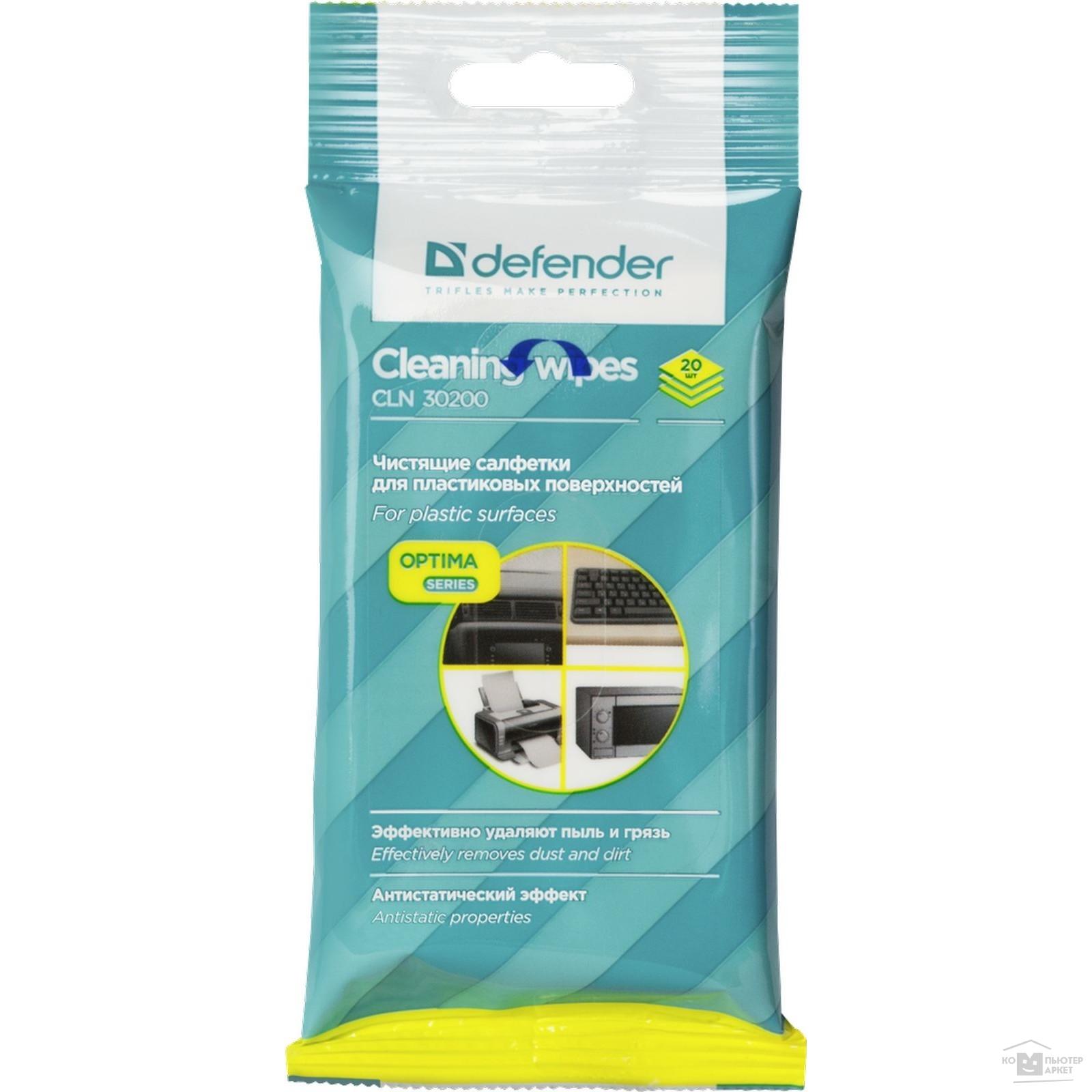 DEFENDER Салфетки CLN 30200 универсальные в мягкой упаковке, 20шт./CLN 30200 30200
