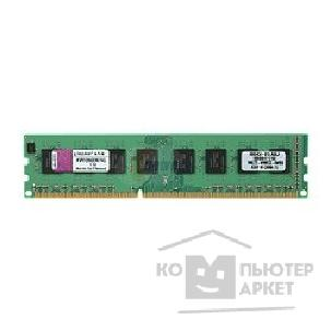 Модуль памяти Kingston DDR3 4GB PC3-8500 1066MHz [KVR1066D3N7/ 4G]