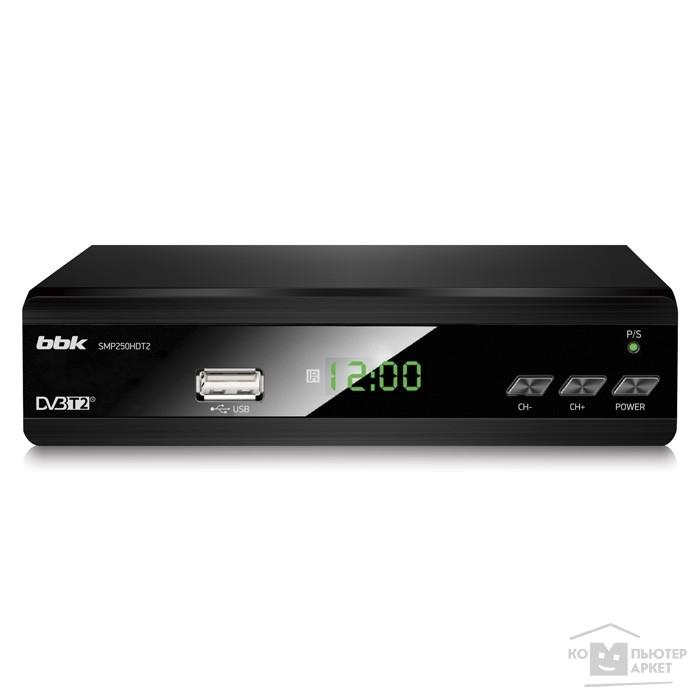 BBK SMP250HDT2 черный/BBK SMP250HDT2 SMP250HDT2